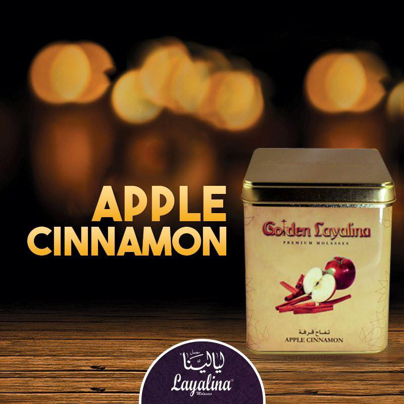 Layalina apple cinnamon