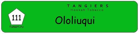 Ololiuqui-tangiers