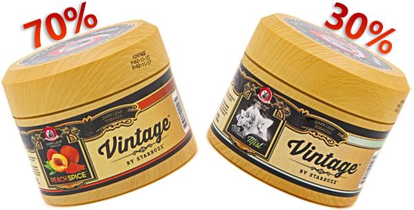 starbuzz vintage mix