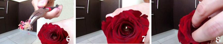 Кальян на розе