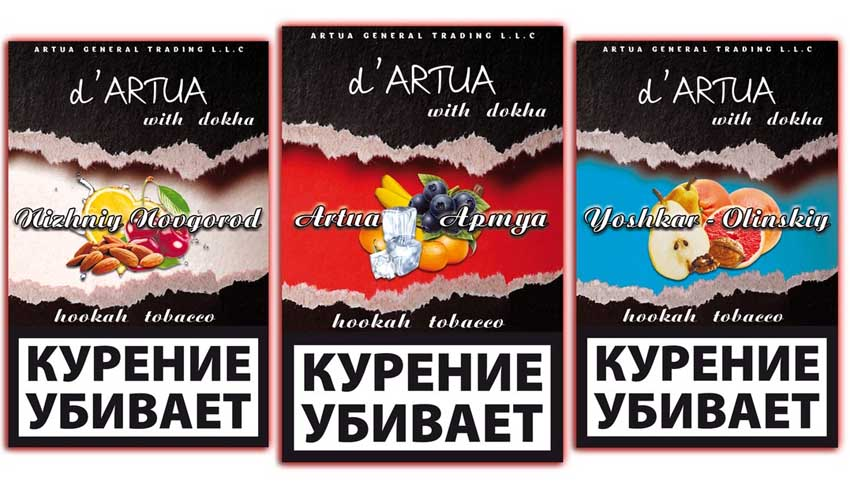 табак D-Artua