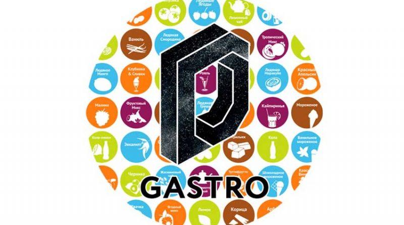 Табак D-Gastro