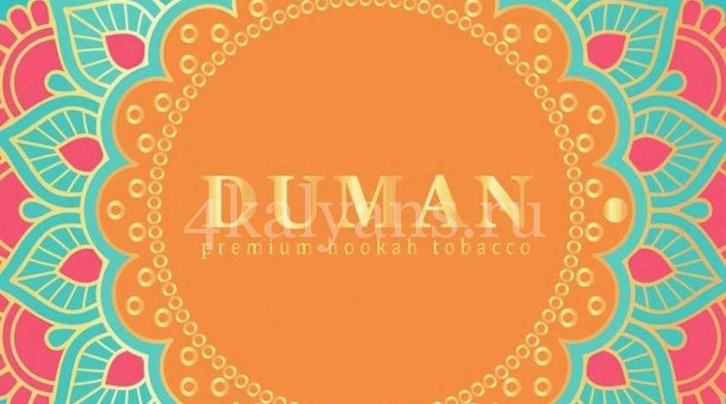табак duman