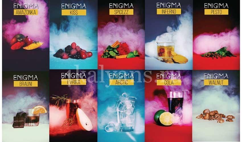 табак энигма