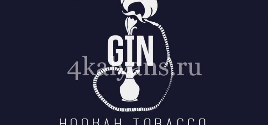 Табак Gin (Джин) — новый акцизный продукт