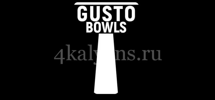 Чаши Gusto Bowls