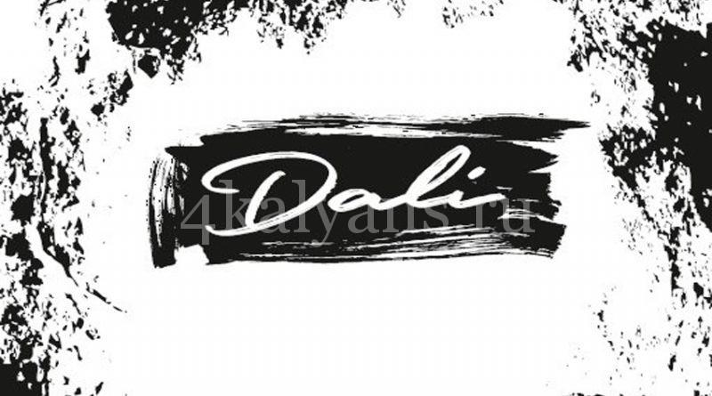 табак Dali