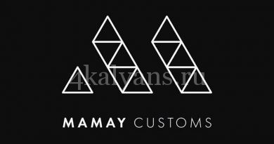 Кальян Mamay Customs