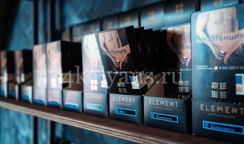 element табак для кальяна