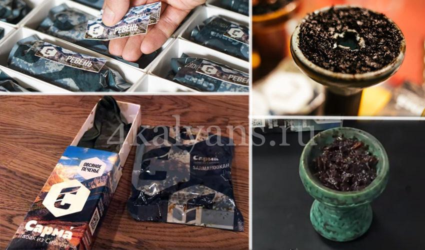 как забивать табак сарма