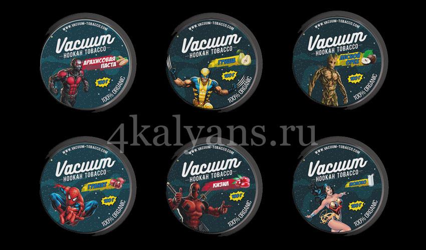 вкусы табака vacuum