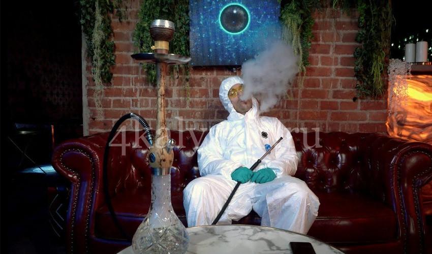 можно ли курить кальян через коронавирус