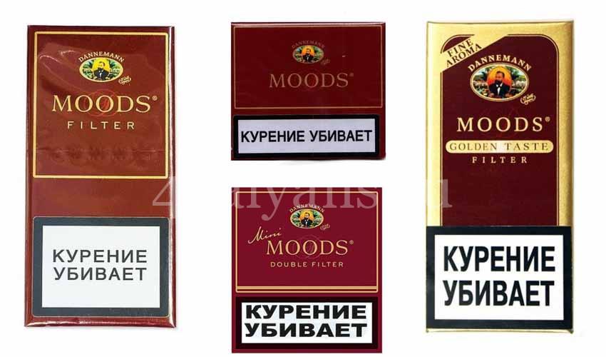 moods сигариллы