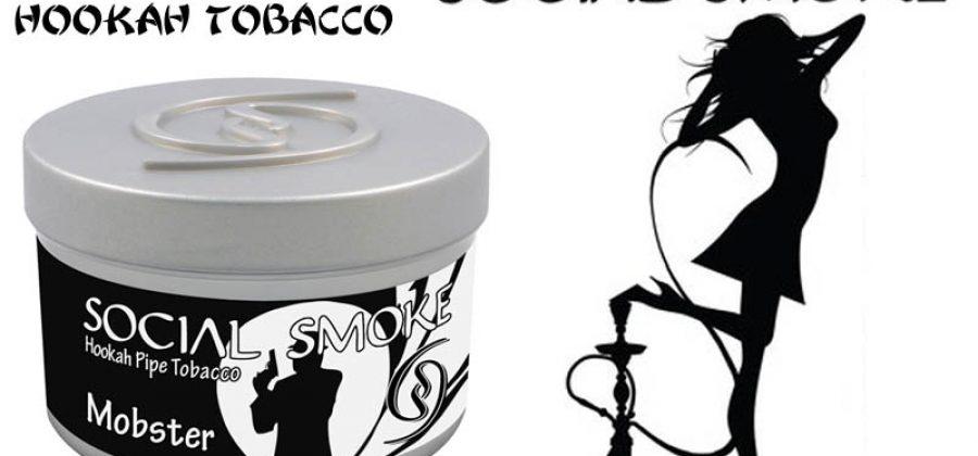 Табак Social Smoke (Социал смок), описание, вкусы, миксы