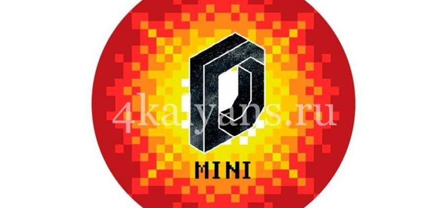 Табак D – Mini – осторожно, очень крепкий!