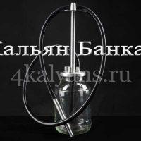 Кальян Банка