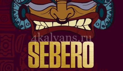 Табак Sebero (Себеро) для кальяна — вкусы, отзывы, крепость